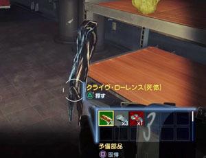 prey_hw1f_stage_4_2.jpg