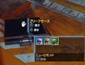 prey_hw1f_stage_6_2.jpg