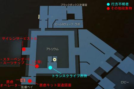 prey_hw2f_atr_1.jpg