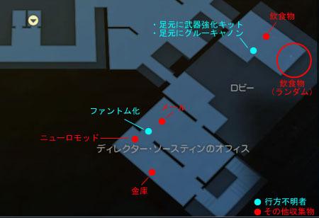 prey_hw2f_lob_1.jpg