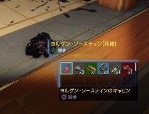 prey_hw2f_lob_7_2.jpg