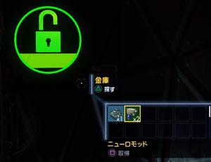prey_outhw_5_2.jpg