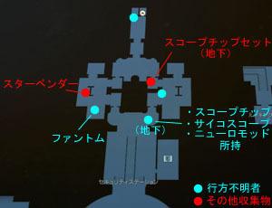 prey_psy1f_lob_1_211.jpg
