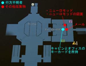 prey_psy_atr_1_1.jpg
