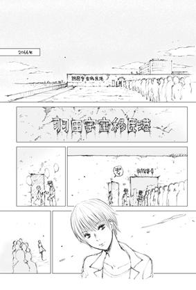 shuumatsu_web_sm01.jpg