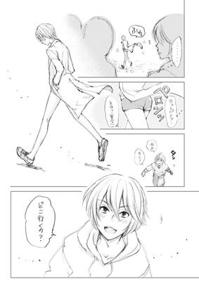 shuumatsu_web_sm02.jpg
