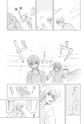 shuumatsu_web_sm03.jpg