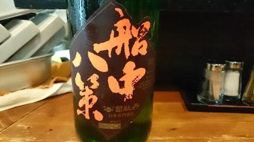 寿浬庵200180607-4