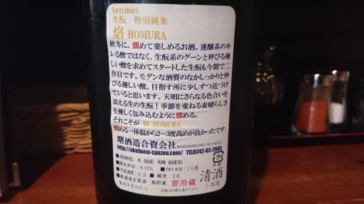 寿浬庵200180607-6