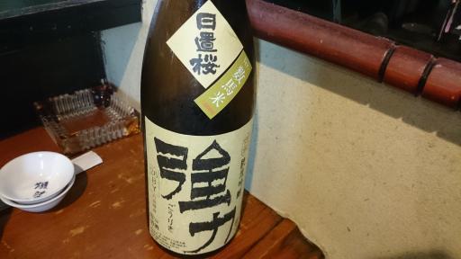 寿浬庵200180607-7