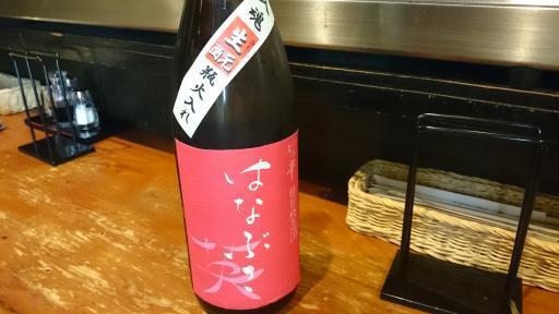 寿浬庵20180622-1