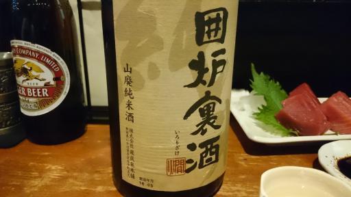 寿浬庵20180622-5