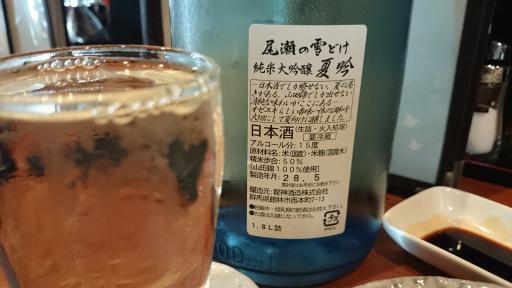 寿浬庵20180622-14