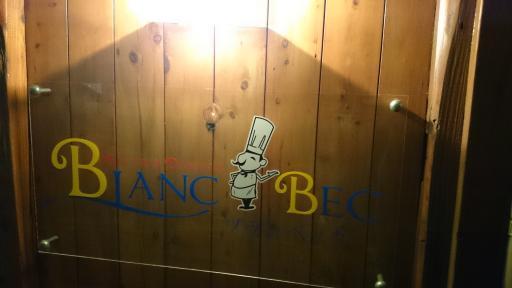 ブランベック1