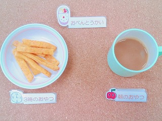s-2018-07-12-幼児食