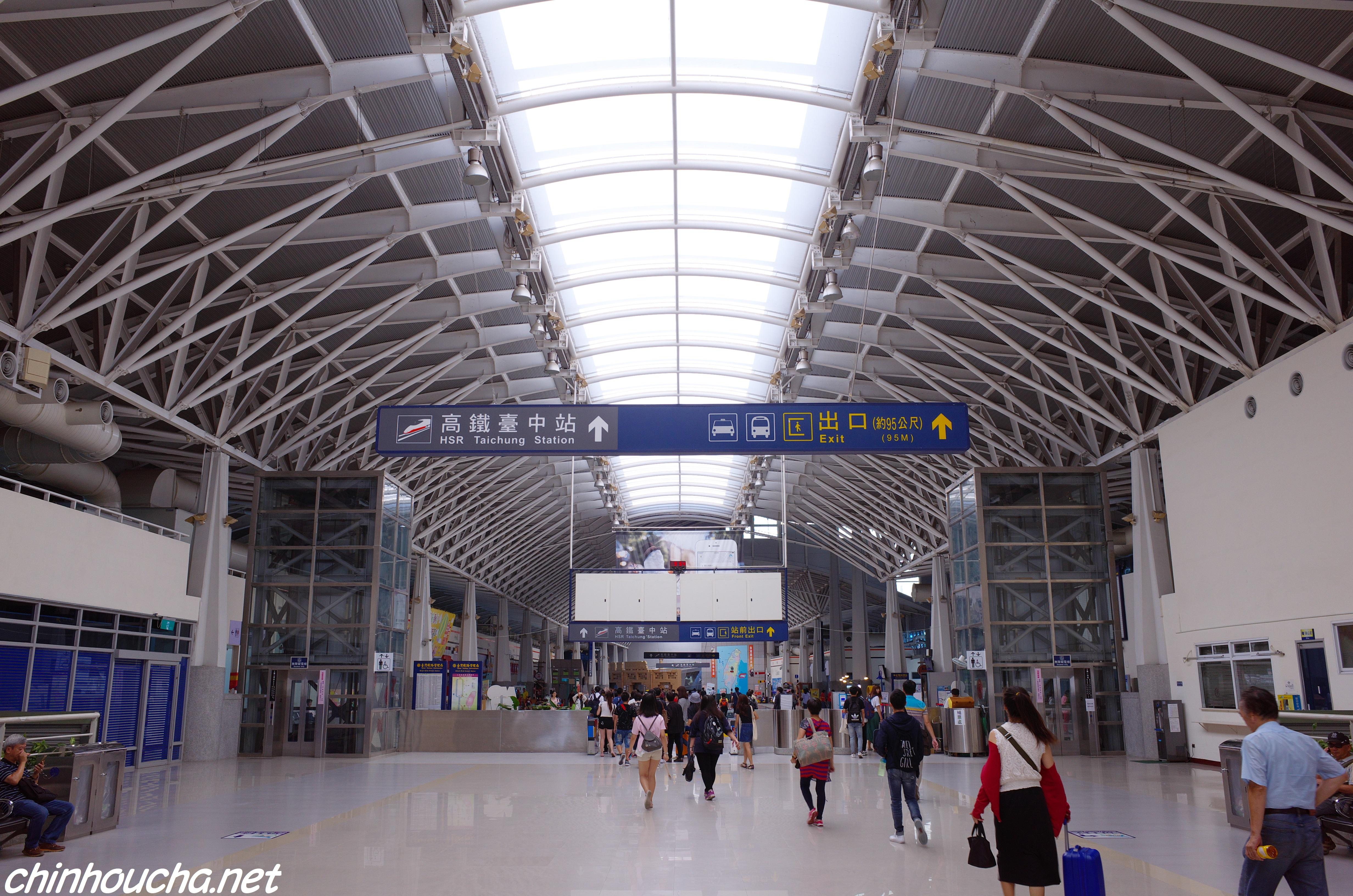 台中駅から高鐵2