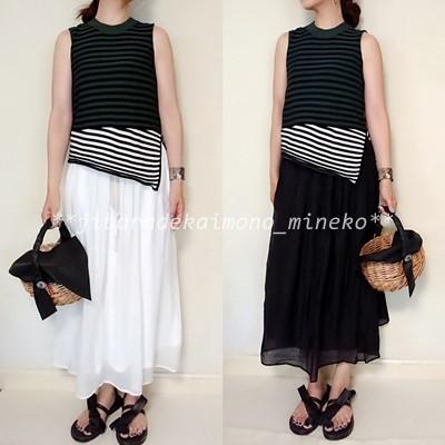 白黒スカート4