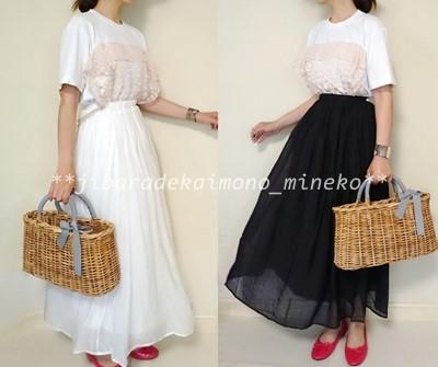 白黒スカート1