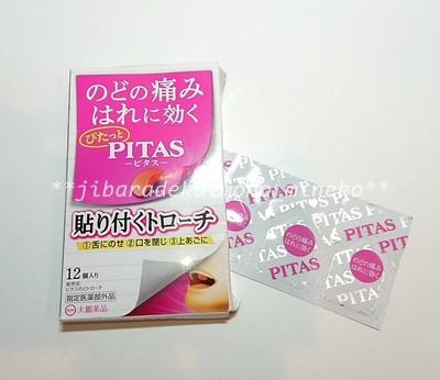 pitas1.jpg