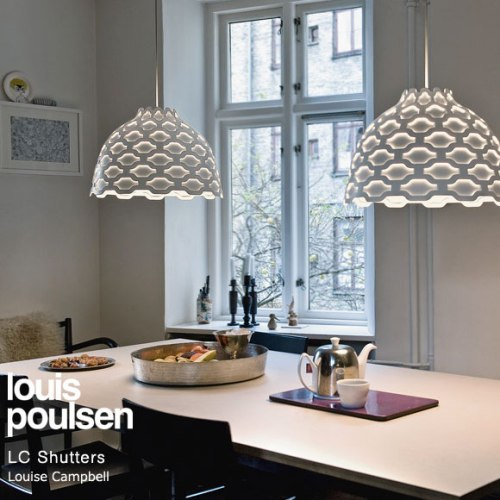 LC Shutters(LCシャッターズ )ホワイト Louise Campbell(ルイーズ・キャンベル)louis poulsen(ルイスポールセン)