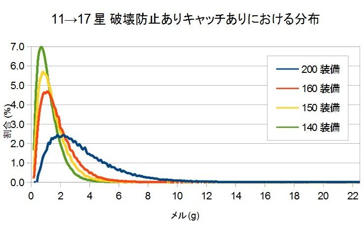 17_T_T.jpg