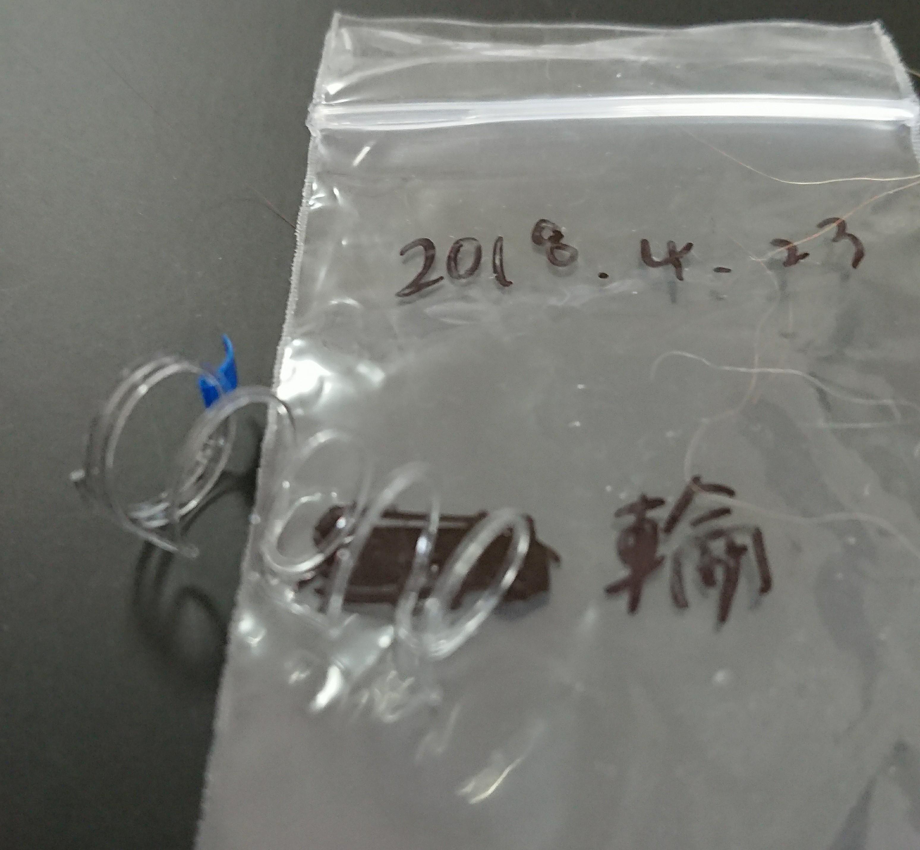 201805220135436da.jpg