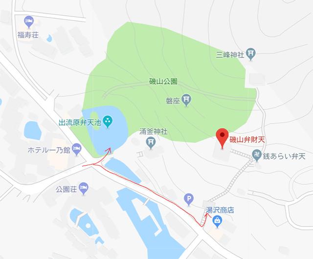 Img_Tou_Isoyama01.jpg