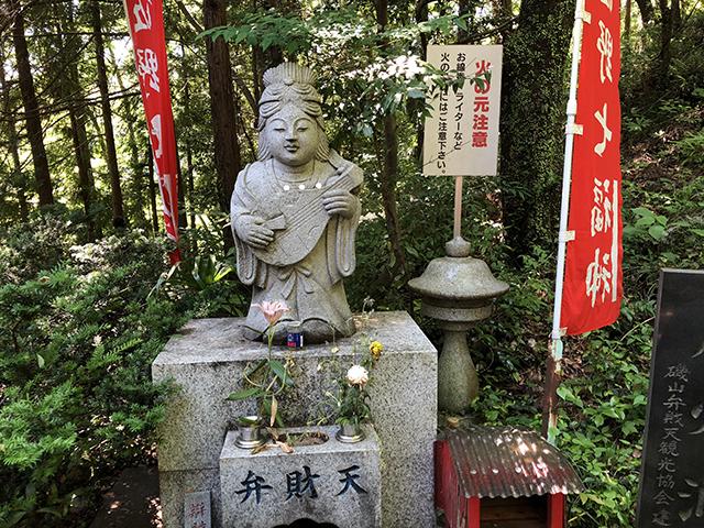 Img_Tou_Isoyama18.jpg