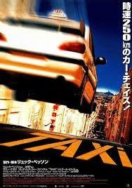 「タクシー」