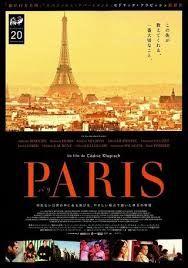 映画 PARIS