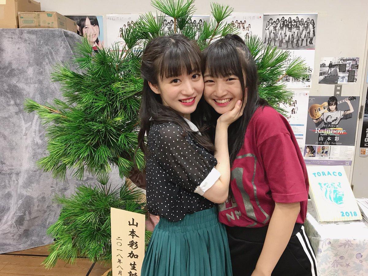chihiimoutoa-yan3.jpg