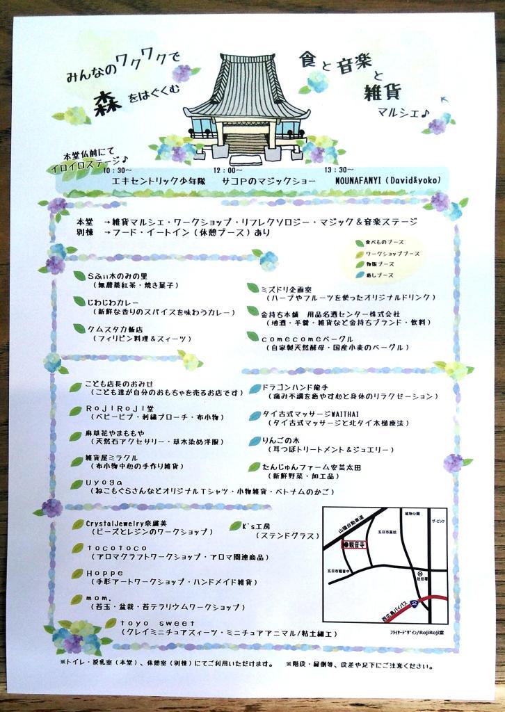moblog_4356da17.jpg