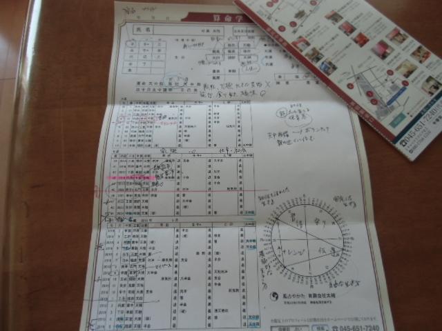 CIMG5043.jpg