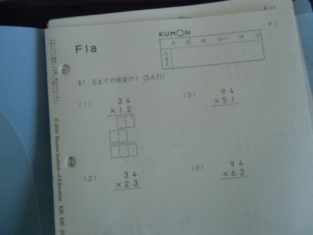 CIMG5392.jpg