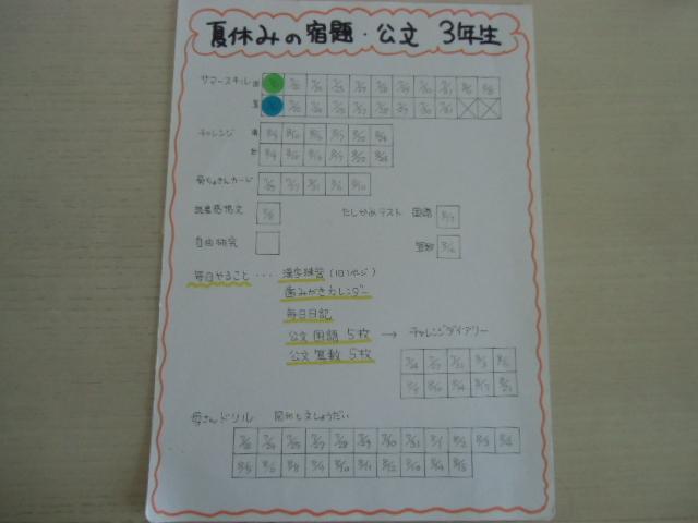 CIMG5425.jpg