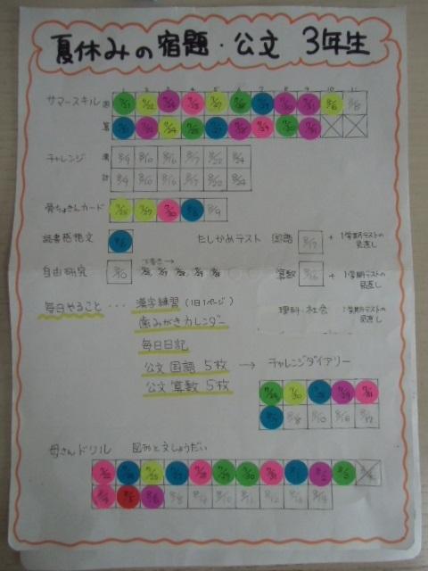 CIMG5499.jpg