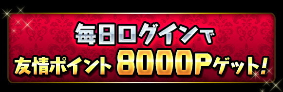 8000p.jpg