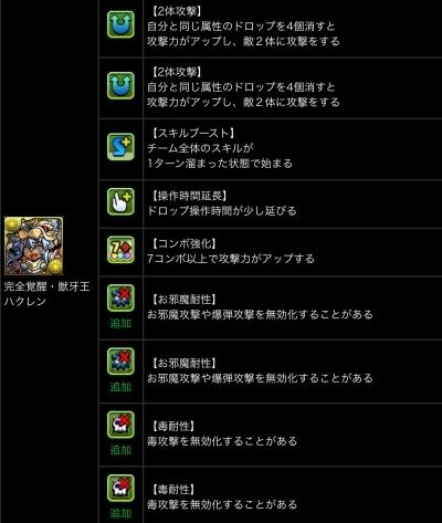NNIxK7cs.jpg