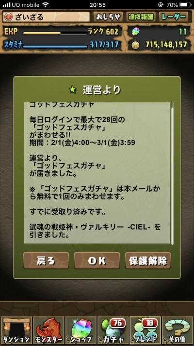 Tq8yqXas.jpg