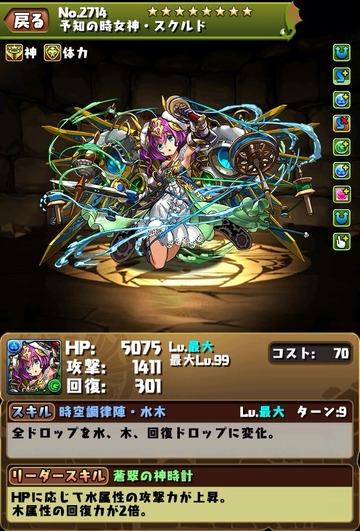 bd78aa04-s.jpg
