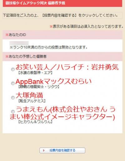 form_01.jpg
