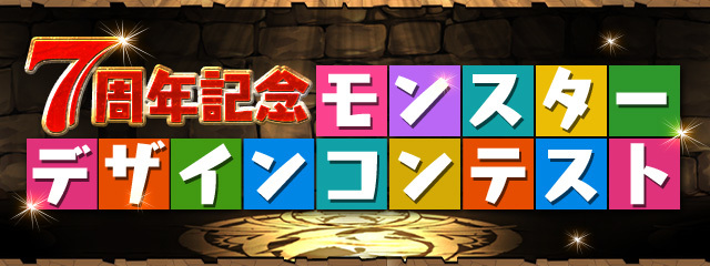 new_mons.jpg