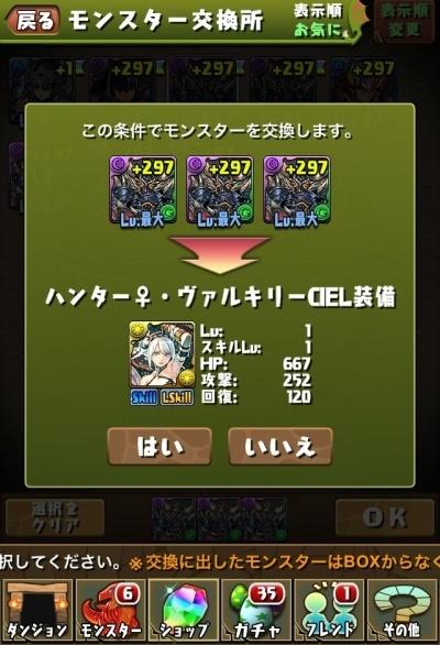 onLwi9Is.jpg