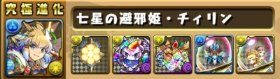 sozai_02_201902181820449e3.jpg