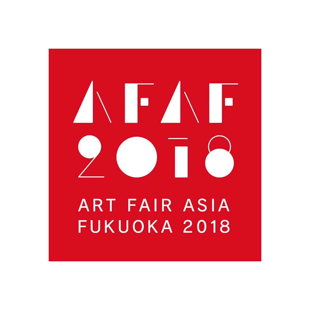 AFAF 2018