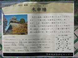 20180430熊本城19