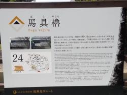 20180430熊本城15