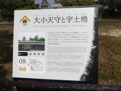 20180430熊本城28