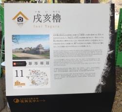 20180430熊本城38