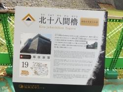 20180430熊本城48